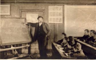 Schule Bosco Gurin